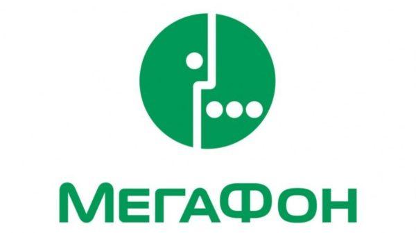 сбой мегафон 2017