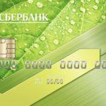 как переслать деньги на украину
