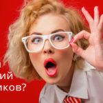 Перевести деньги на Украину из России
