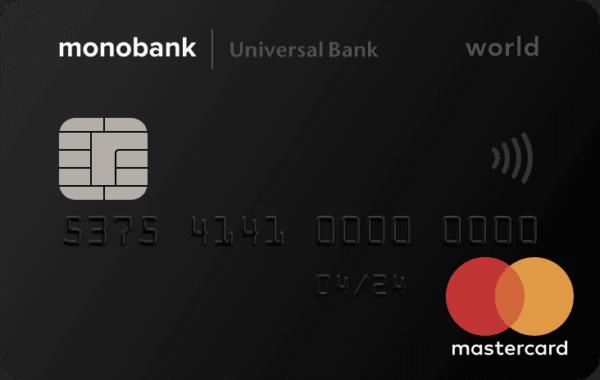 monobank-card перевод денег +на украину из россии сейчас